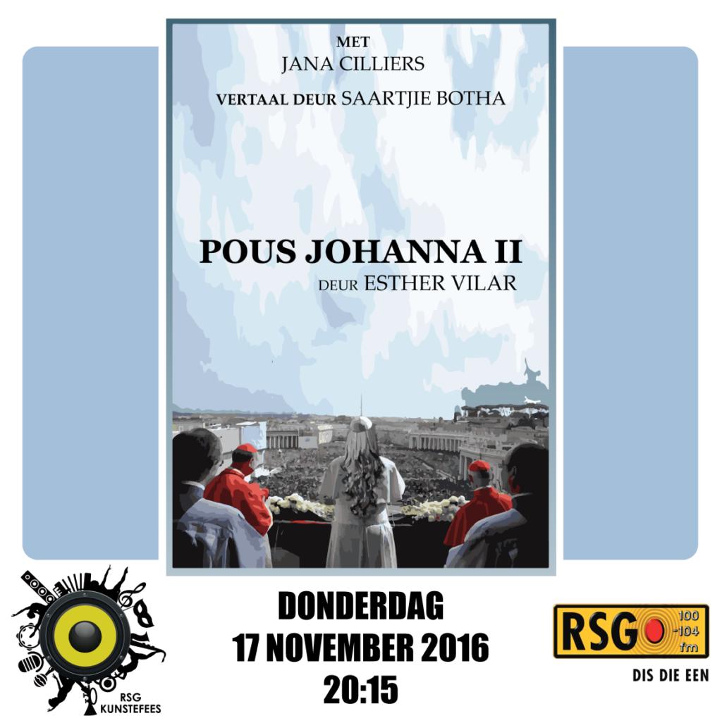 Lees en kyk meer: Oor Pous Johanna en oor Jana Cilliers