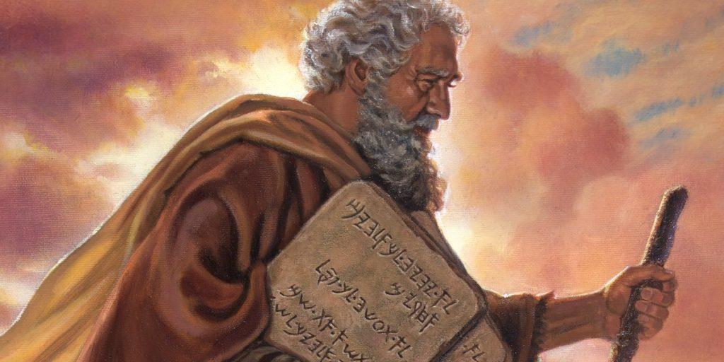Het Moses wel geleef?